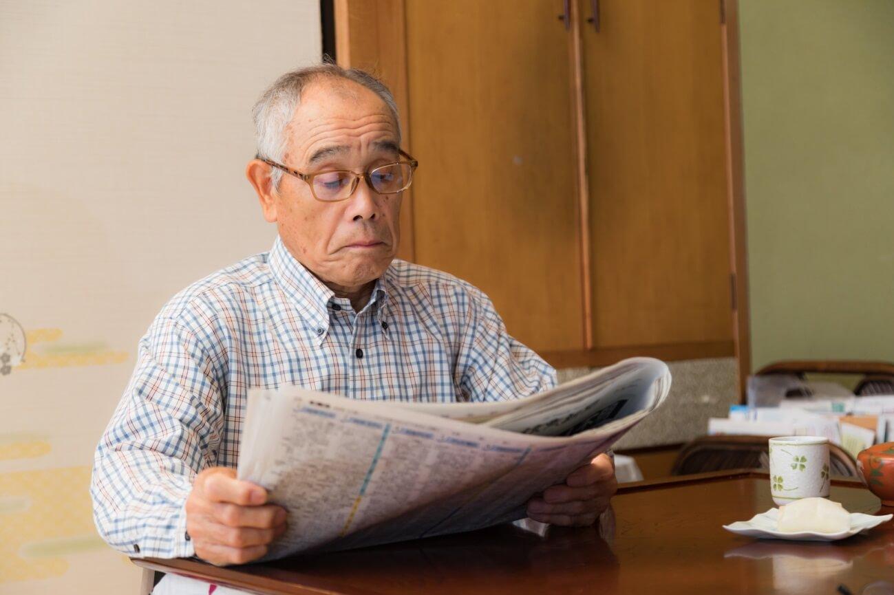 新聞を読むおじいさん